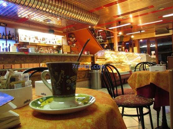 kavine sa